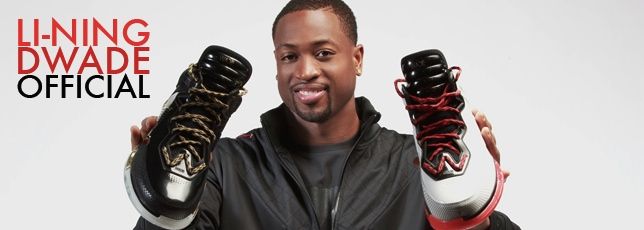 Li-Ning Officially Announces Deal With Dwyane Wade For Shoe, Apparel Line