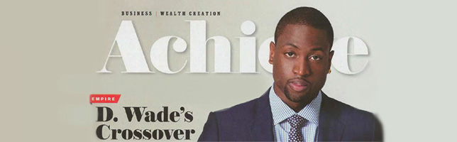 Ebony Magazine: D. Wade's Crossover