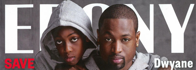 Ebony Magazine: We Are Trayvon
